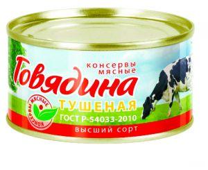 http://www.ruspatriotrus.narod.ru/soveren.jpg